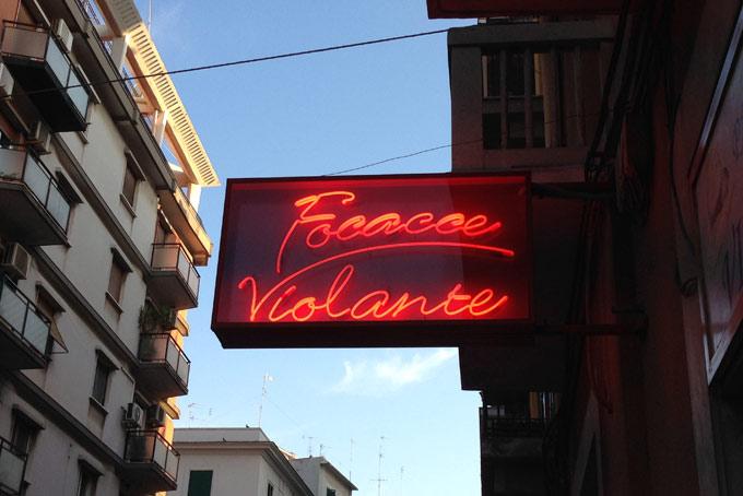 Panificio Violante Bari A Place in Milan