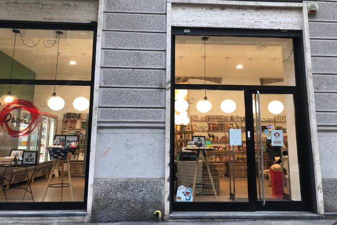 Oriental Milano Alimentari