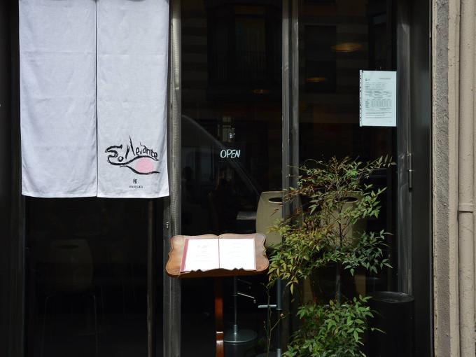 Sol Levante Milano