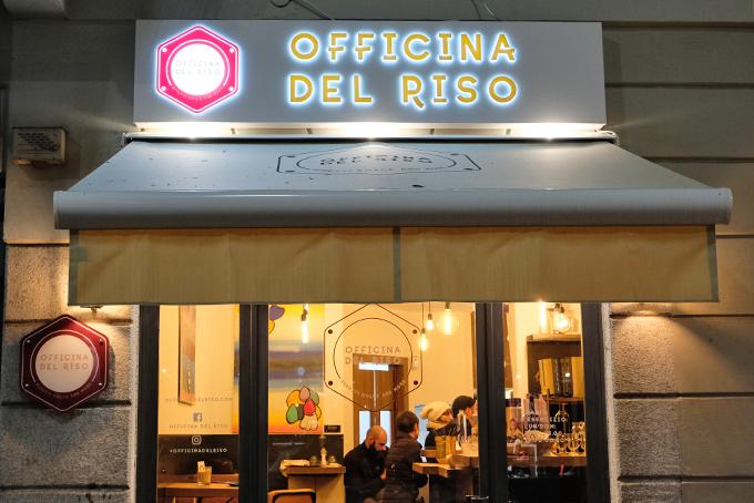 Officina Del Riso Ristorante Milano